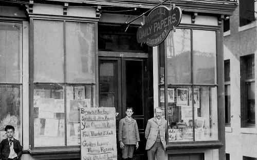 Omar P. Chase Store 1896