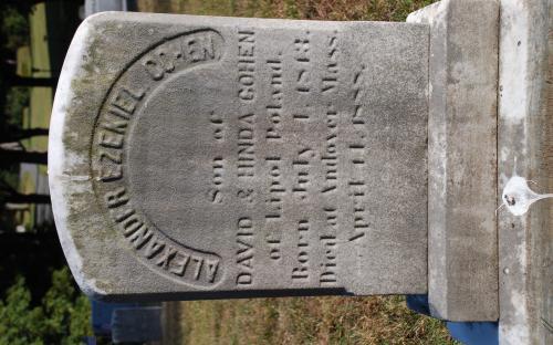 Grave marker of Alexander Cohen West Parish Garden Cemetery